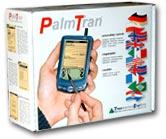 PalmTran box