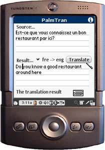 PalmTran French to English translation